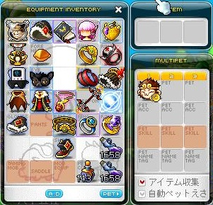 Maple130525_011915.jpg