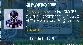Maple130531_023509.jpg