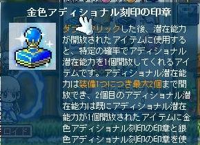 Maple130531_023510.jpg