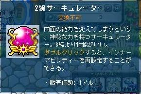 Maple130531_023513.jpg
