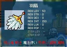 Maple130531_023520.jpg