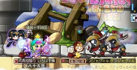 Maple130603_095158.jpg