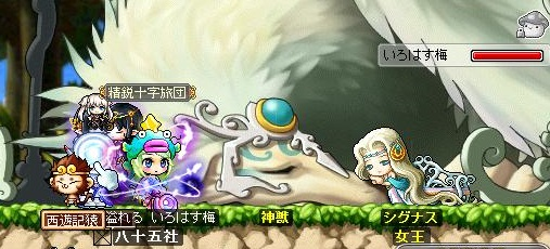 Maple130611_034910.jpg