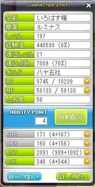 Maple130611_201519.jpg