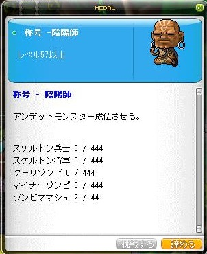 Maple130611_204146.jpg