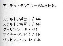 Maple130619_011024.jpg