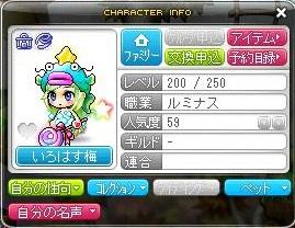 Maple130619_011034.jpg