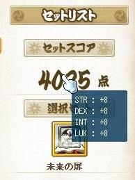 Maple130619_054101.jpg