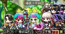 Maple130625_155145.jpg
