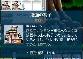 Maple130626_202631.jpg