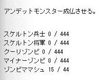 Maple130628_044207.jpg