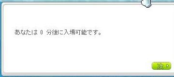 Maple130628_053336.jpg