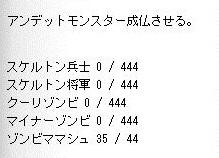 Maple130707_230432.jpg