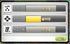 Maple130707_230523.jpg