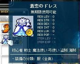 Maple130713_024646.jpg