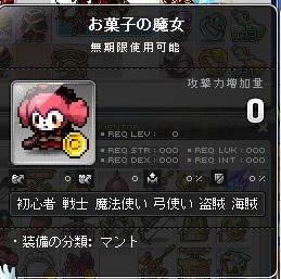 Maple130724_214858.jpg