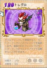 Maple130807_201303.jpg
