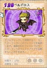 Maple130807_201304.jpg