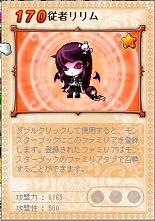 Maple130807_201305.jpg