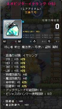 Maple130823_033647.jpg