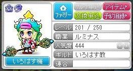 Maple130915_143923.jpg