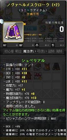 Maple130916_032303.jpg