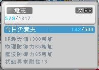 Maple130929_220902.jpg