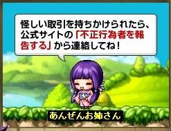 Maple130930_160027.jpg