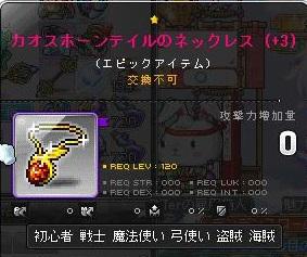 Maple131008_001856.jpg