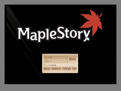 Maple131008_012320.jpg