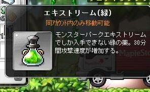 Maple131008_023318.jpg