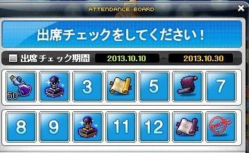 Maple131010_014803.jpg