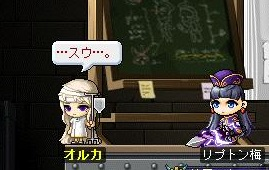Maple131010_153150.jpg