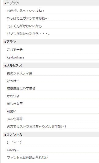 SnapCrab_NoName_2013-10-9_5-58-24_No-00.png