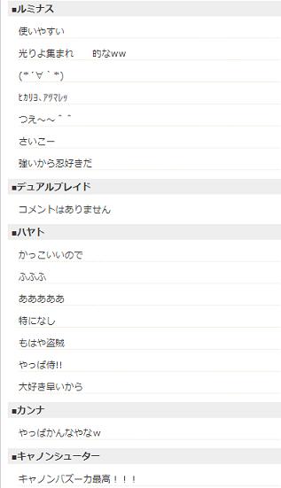 SnapCrab_NoName_2013-10-9_5-58-53_No-00.png