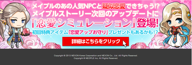 SnapCrab_NoName_2013-4-1_0-56-7_No-00.png