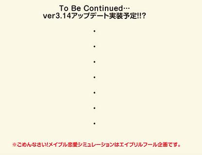 SnapCrab_NoName_2013-4-1_1-1-32_No-00.png