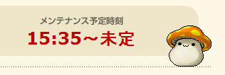 SnapCrab_NoName_2013-4-25_17-40-34_No-00.png