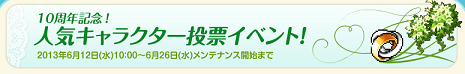 SnapCrab_NoName_2013-5-31_2-41-31_No-00.png