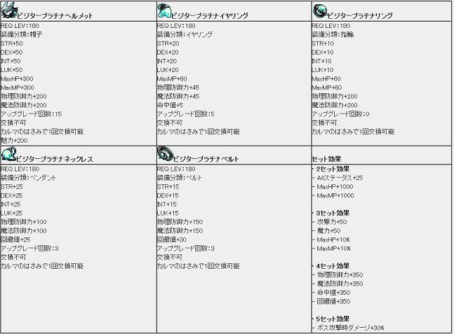 SnapCrab_NoName_2013-6-25_17-50-35_No-00.png