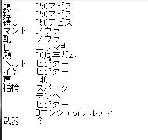 SnapCrab_NoName_2013-8-18_20-18-2_No-00.png