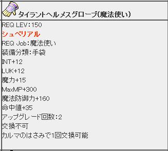 SnapCrab_NoName_2013-9-5_19-42-4_No-00.png