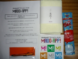 MADO-APP! ノベルティグッズ