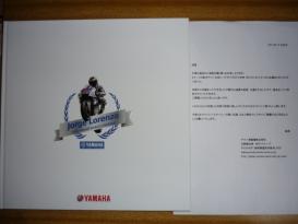ヤマハ 2012 MOTO GP 写真集