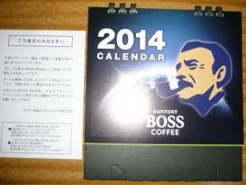 BOSS 卓上カレンダー