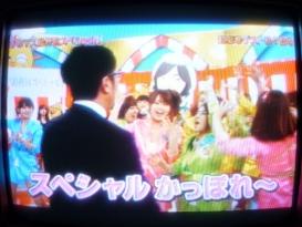 小木&恵比寿マスカッツ