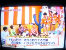 鈴木拓&里美ゆりあ&品川庄司&ダチョウ倶楽部