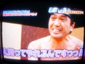 『ぷっ』すま ザ・ギリギリマスター