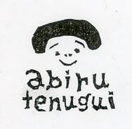 tenugui02