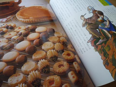 お菓子の絵本1